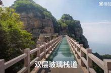 白石山   21度夏 (五)