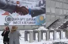 神秘中亚国家哈萨克斯坦