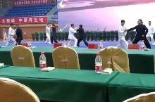 温县太极拳