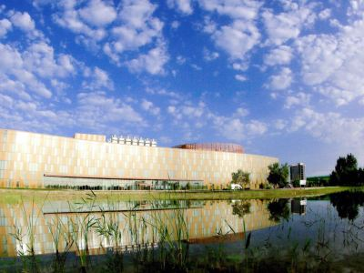 Aral Cultural Center