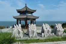 葫芦岛兴城夏日海滨游