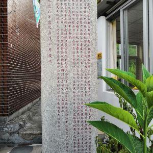 南华路文化吧一条街旅游景点攻略图