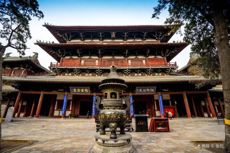 Great Bodhisattva of Zhengdingfu 2