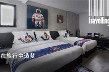 只有脱离了传统和无趣的酒店,才能为你在旅行中造梦