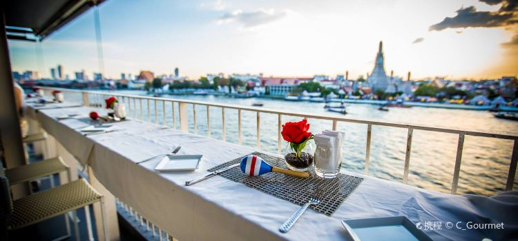 Sala Rattanakosin Eatery And Bar2