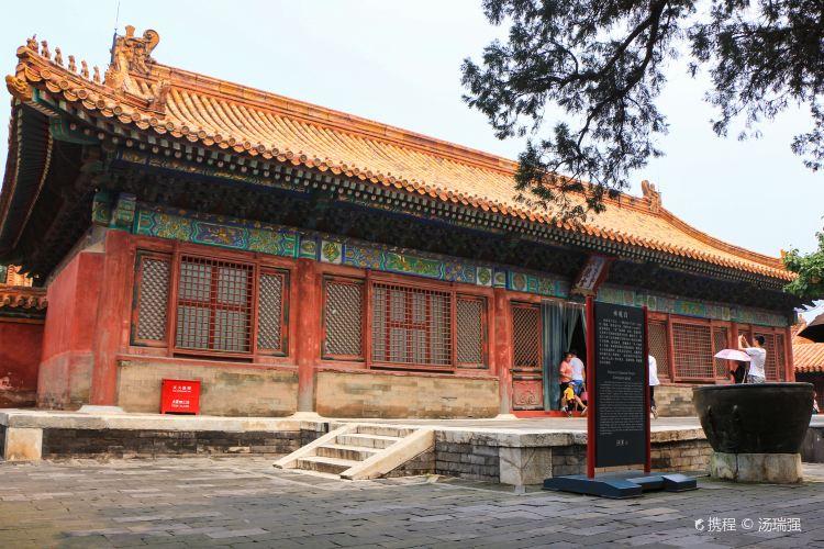 Chengqiangong