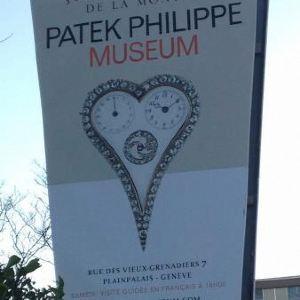 百达翡丽博物馆旅游景点攻略图