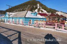 贝加尔湖旅行最出名的还是奥利洪岛,由于时间原因我们没有去成奥利洪,选择了离伊尔库茨克较近的利斯特维扬