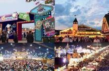 门票代金券免费送!2018珠海农科奇观网红美食狂欢嘉年华,10月1日盛大开幕!