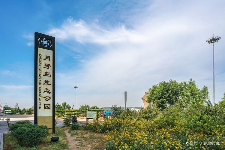 Fushun City Crescent Island Ecological Park3