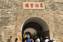 世界文化遗产之孔庙