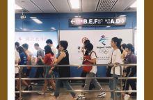 (这可能是)最无聊的广州国庆一日游……