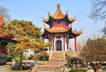 云龙山水、汉墓探秘,徐州全景2日游