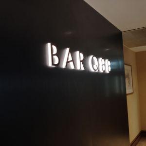 Bar Q88旅游景点攻略图