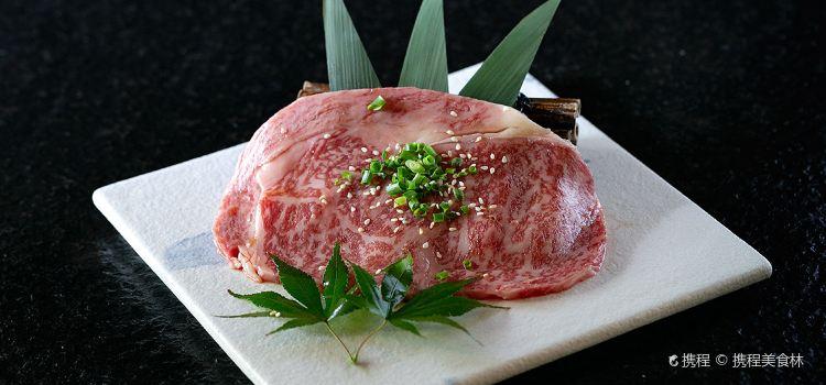 牛者燒肉專門店(香港路店)