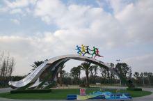 新时代 、新扬州、新风尚一体育公园