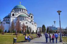 塞尔维亚——首都贝尔格莱德初印象