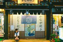 「东京最美涂鸦美食街道」传法院通大街