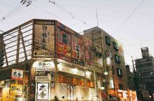 深夜通天阁,照亮大阪城