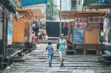 《无间道》与石板街