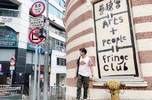 这里是中国香港,这里是上环-中环