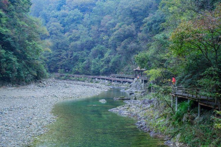 Yangba Natural Scenic District