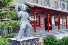 陈家沟,太极拳的发源地