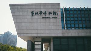 닝보,추천 트립 모먼트