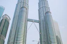 双子塔 | 打卡吉隆坡地标