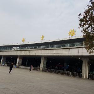 南京火车站-北广场旅游景点攻略图