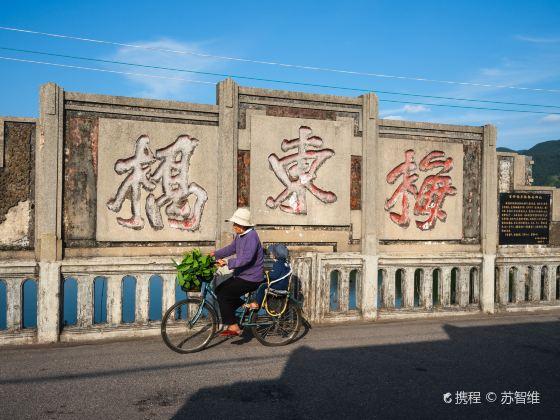 Songkou Ancient Town