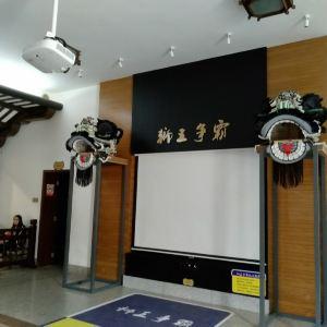 黄飞鸿狮艺武术馆旅游景点攻略图