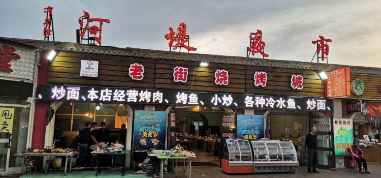 原味土雞(河堤夜市店)3