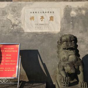 柳子庙旅游景点攻略图