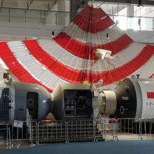 南平航天体验馆旅游景点攻略图