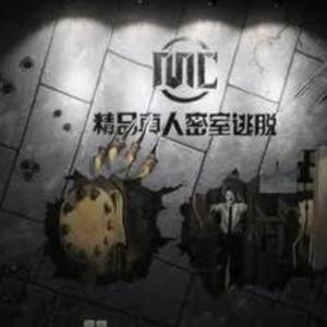 MC精品真人密室逃脱(人民广场店)旅游景点攻略图