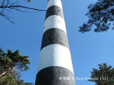 Reserva Natural Faro Querandí