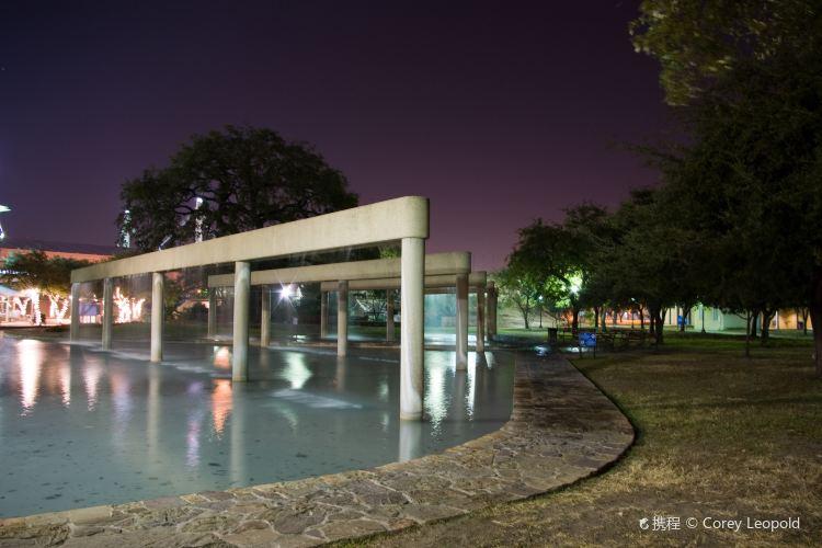 Hemisfair Park2