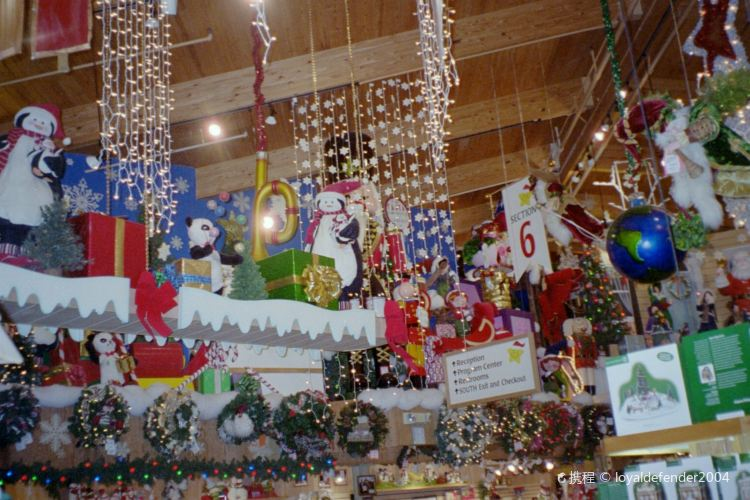 Bronner's Christmas Wonderland2