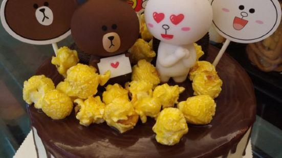糖果私家蛋糕烘焙室