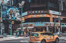 一个人行摄台北,那些不能错过的文艺打卡地