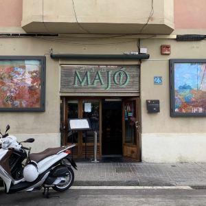 Can Majo Restaurant旅游景点攻略图