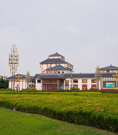 [淮安游记图片] 一脚跨在南方,一脚跨在北方,在南北地理分界线跨越中国
