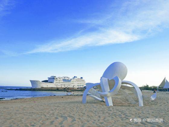 Shishi Ocean World