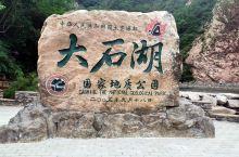 云游四海(1281)神奇大石湖