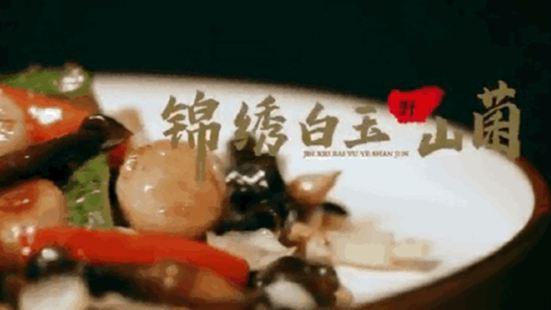 Xiang Gong Chinese Restaurant (Shenyang Sheng Mao Hotel)