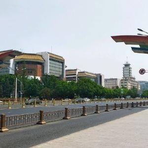 长安街旅游景点攻略图