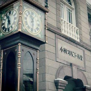 小樽音乐盒堂旅游景点攻略图