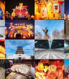 [西安游记图片] 西安,一座千年的网红之城