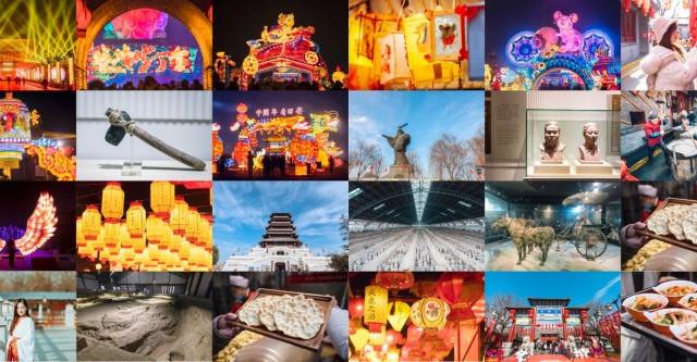 西安,一座千年的网红之城